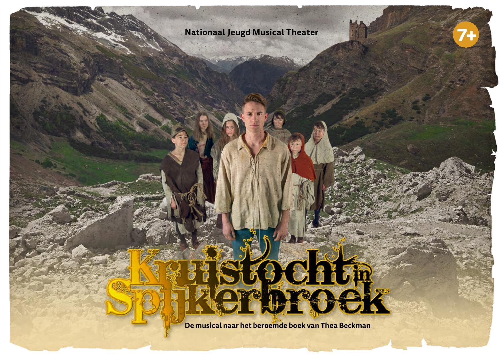Auditie-oproep: NJMT zoekt jongens/stagiaires(m) (8-25 jaar) voor 'Kruistocht in Spijkerbroek'