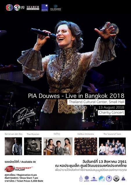 Pia Douwes 'One Night in Bangkok'