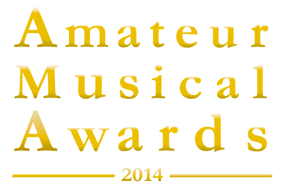 beeldmerk-amateur-musical-awards